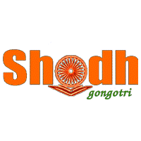 SHODH GONGOTRI